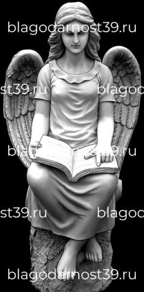 Гравировка: ангел с библией