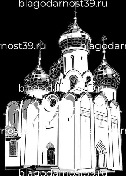 Гравировка: храм православный