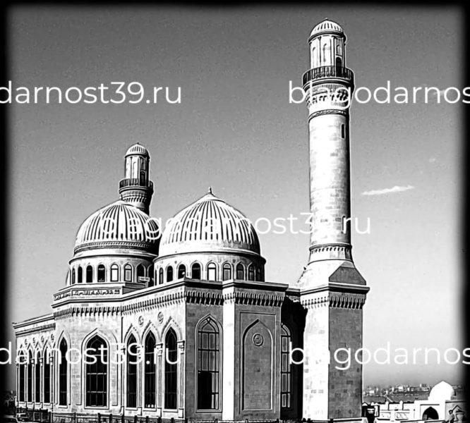 Гравировка: мечеть