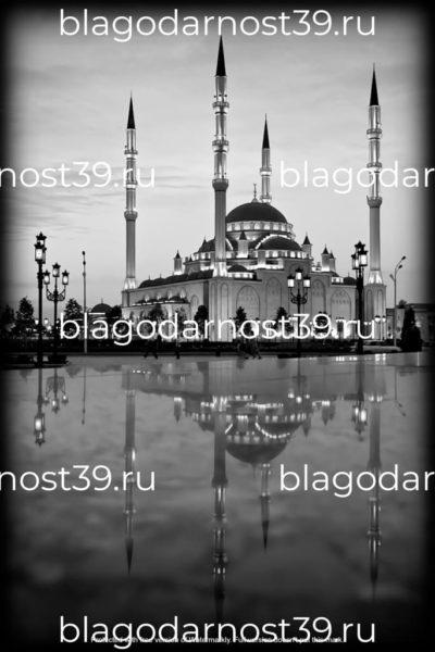 Гравировка: мечеть в Грозном