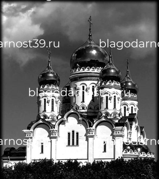 Гравировка: Преображенский монастырь