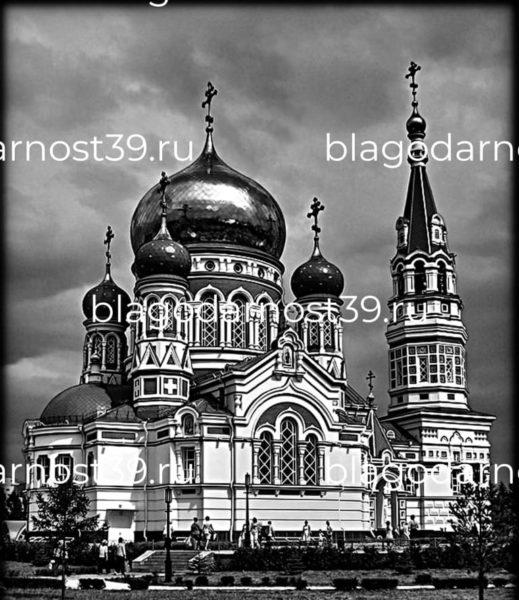 Гравировка: Свято-Успенский собор