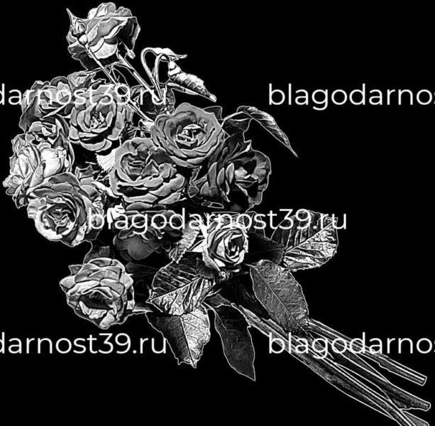 Гравировка: букет из роз