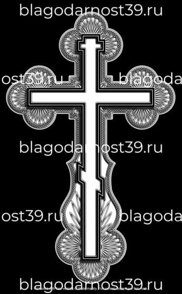 Гравировка: красивый крест