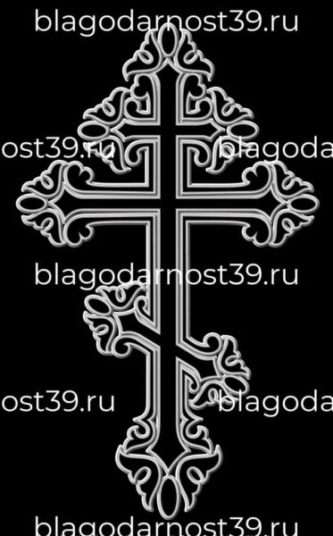 Гравировка: православный крест