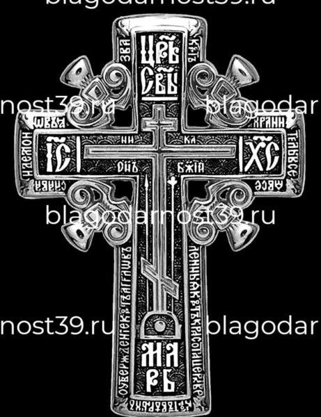 Гравировка: крест