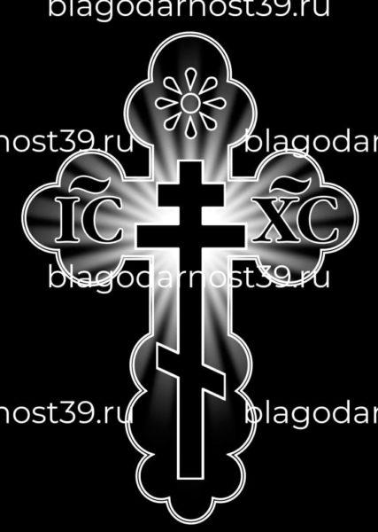 Гравировка: крест с сиянием