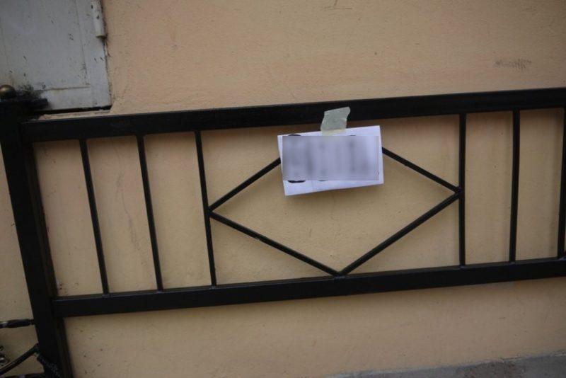 сварная металлическая оградка 2